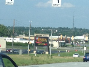 The Macon Mall sign today, a bit different from the one that I saw that night so many years ago.